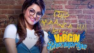 Virgin Bhanupriya lyrics - Dev negi