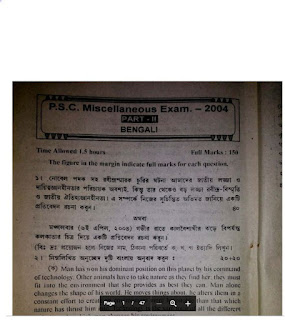WB PSC Miscellaneous Mains Previous Years (2004-2010) Questions Paper Free Pdf
