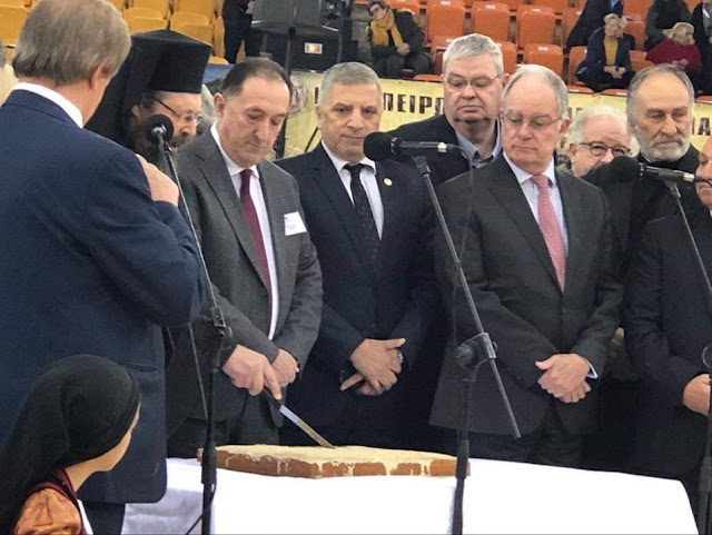 Θεσπρωτία: ΟΙ Ηπειρώτες της Αθήνας έκοψαν την πίτα τους, έντονη η παρουσία της Θεσπρωτίας