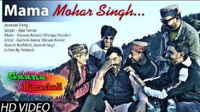 Mama Mohar Singh Song mp3 Download - Ajju Tomar ~ Latest Himachali
