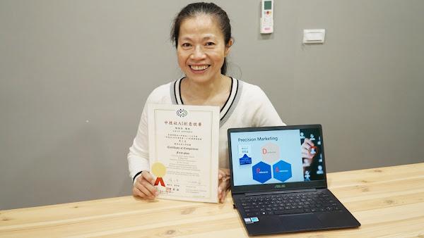 大數據助口罩精準行銷 大葉師陳怡萍獲獎中技社AI創意賽