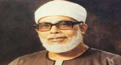 اذاعة الشيخ محمود خليل الحصري
