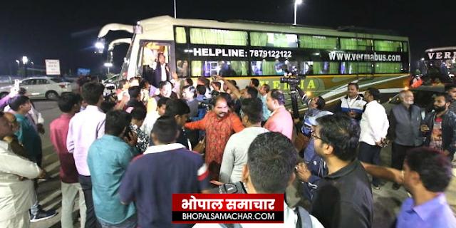 बीजेपी विधायकों ने एयरपोर्ट से यू-टर्न लिया, वापस भोपाल आ गए | BHOPAL NEWS