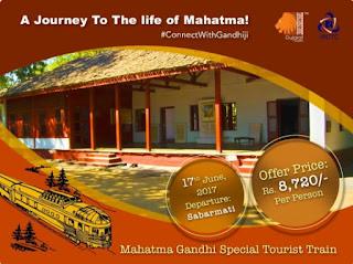 Tourist Special Train :Mahatma Gandhi Darshan Tourist Train