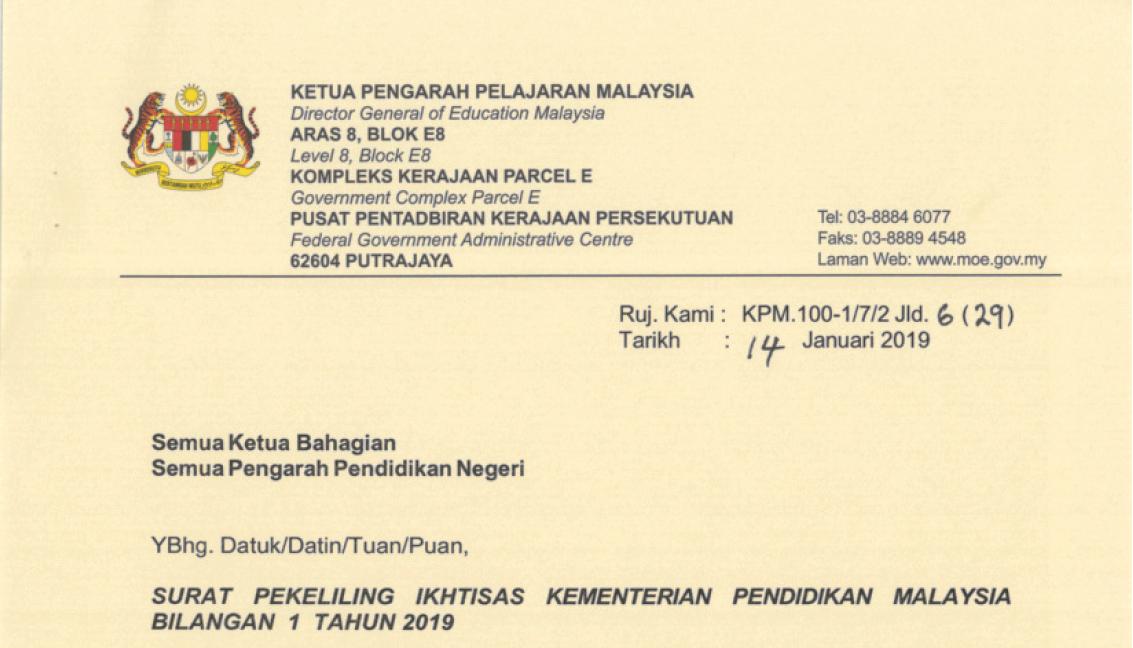 Surat Pekeliling Ikhtisas Bilangan 1 Tahun 2019 Panduan Pengurusan Rekod Sistem Kehadiran Murid Di Sekolah Kementerian Pendidikan Malaysia Sk Perlok