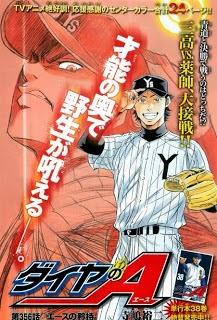 Weekly Shonen Magazine 2013-01~48 [週刊少年マガジン2013年01~48号 Complete]