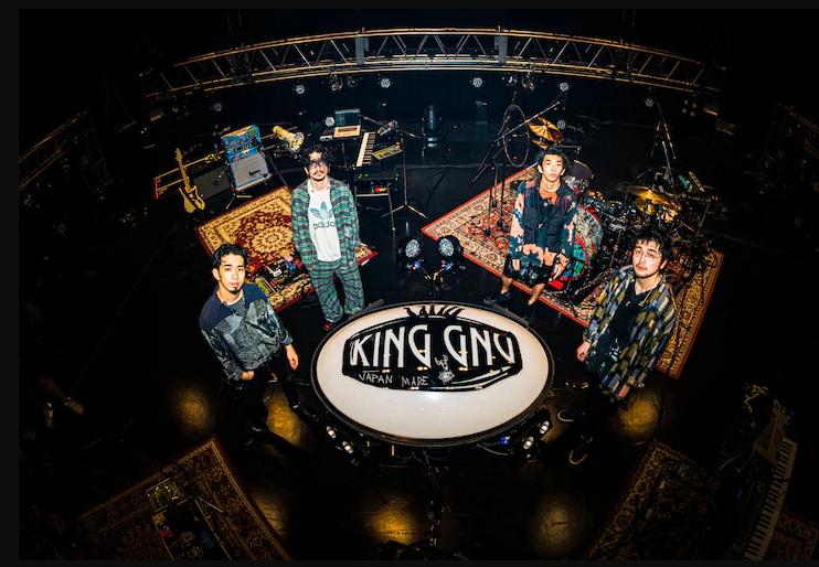 King Gnu Menggelar LIVE Show Online Pertama Mereka