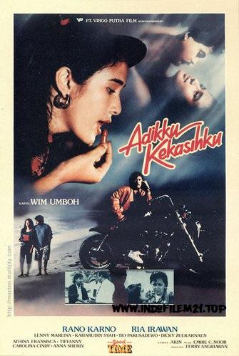Adikku Kekasihku (1989)