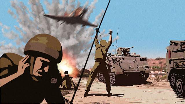 fotograma 1 de la película de animación documental Vals con Bashir