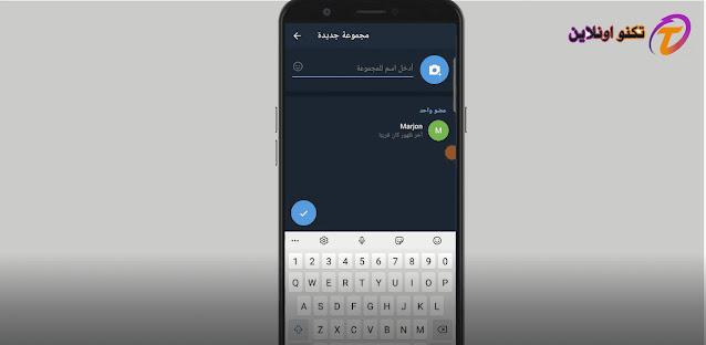 انشاء قناة تليجرام احترافية من الموبايل