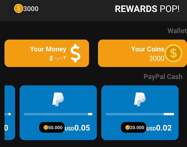تطبيق pop rewards - ربح رصيد باي بال مفعل - ربح رصيد باي بال غير مفعل