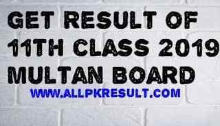 11th Result 2019 Multan Board