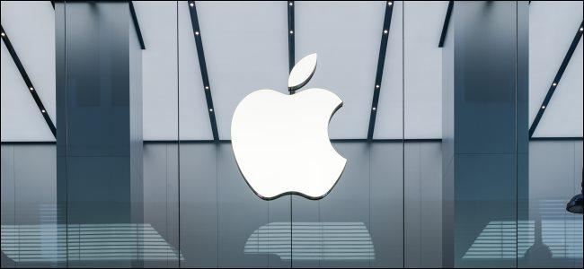شعار Apple في متجر Apple