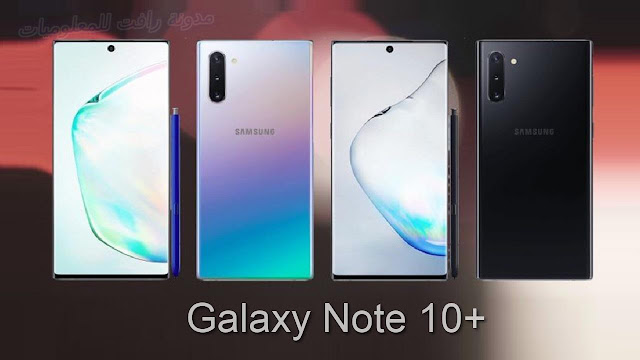 http://www.rftsite.com/2019/07/galaxy-note-10-galaxy-note-10.html