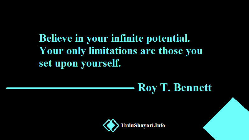 Play on Your Potential quote, break the barrier, Believe in yourself