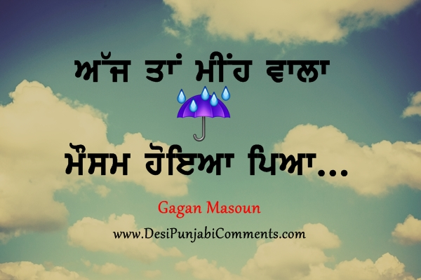 punjabi language rainy day (of weather) wet by periods of rain example - rainy days  meaning and  definitions of rainy, translation in punjabi language for rainy with similar and  opposite.