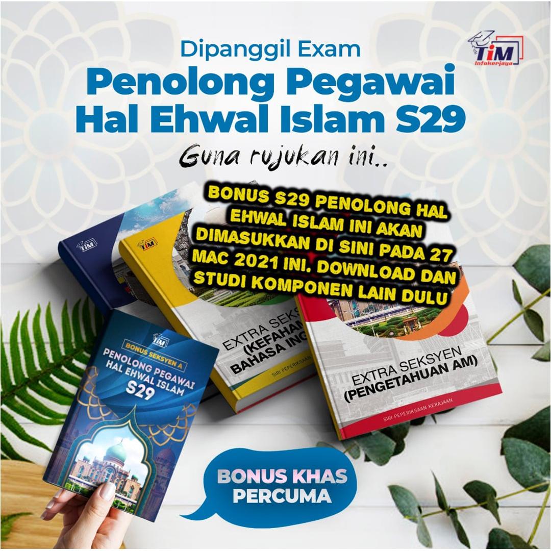 Percuma Ebook PSEE Penolong Pegawai Hal Ehwal Islam