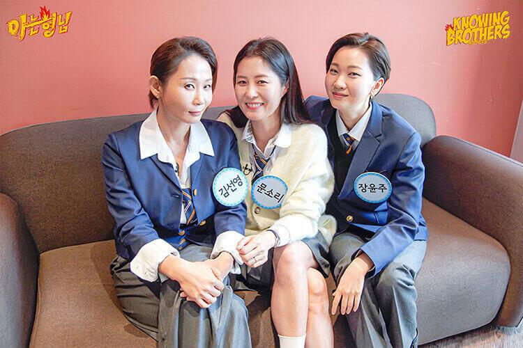 Nonton streaming online & download Knowing Bros eps 263 bintang tamu Moon So-ri, Kim Sun-young & Jang Yoon-ju subtitle bahasa Indonesia