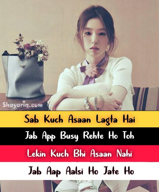 Hindi shayari, new shayari, hindi motivational shayari, hindi love shayari, hindi true lines, photo shayari, photo status, photo Quotes, photo poetry