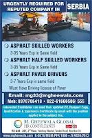 Asphalt Skilled Workers needed at Serbia