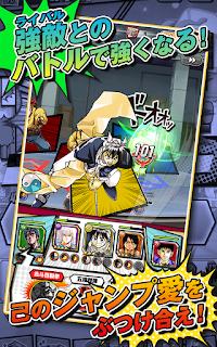 Weekly Shonen Jump Ole Collection Hack+Cheats v1.0.0 Mod Apk Android Terbaru