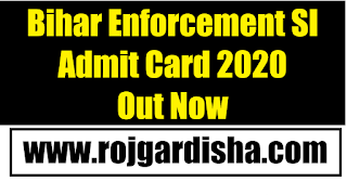 Bihar Police Enforcement ESI Admit Card