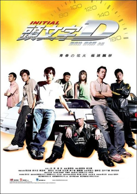 Initial D (2005) BluRay Subtitle Indonesia