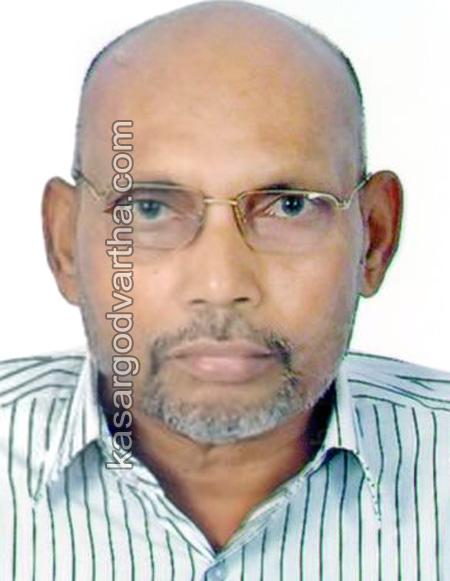 Melparamba, C.K. Mahin, Kasaragod, Obituary, Obit News, Melparamba C.K. Mahin passes away.