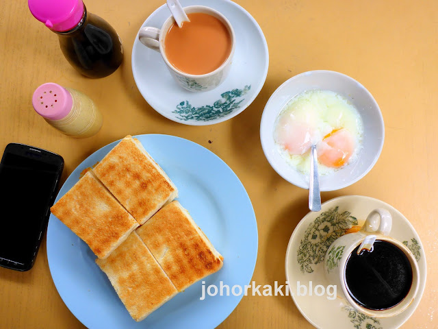 Malaysian-Traditional-Coffee-Sunshine-新东升-Kopitiam