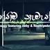 Anthima kemeththa (rasthiyadu padanama)