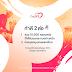 """6 องค์กรเพื่อสังคมร่วมกับ 19 คนดัง  ชวนคนไทยทำดี 2 ต่อ กับ """"โครงการ CoLIFE""""  เร่งช่วยเหลือกลุ่มเปราะบาง 10,000 ครอบครัว"""