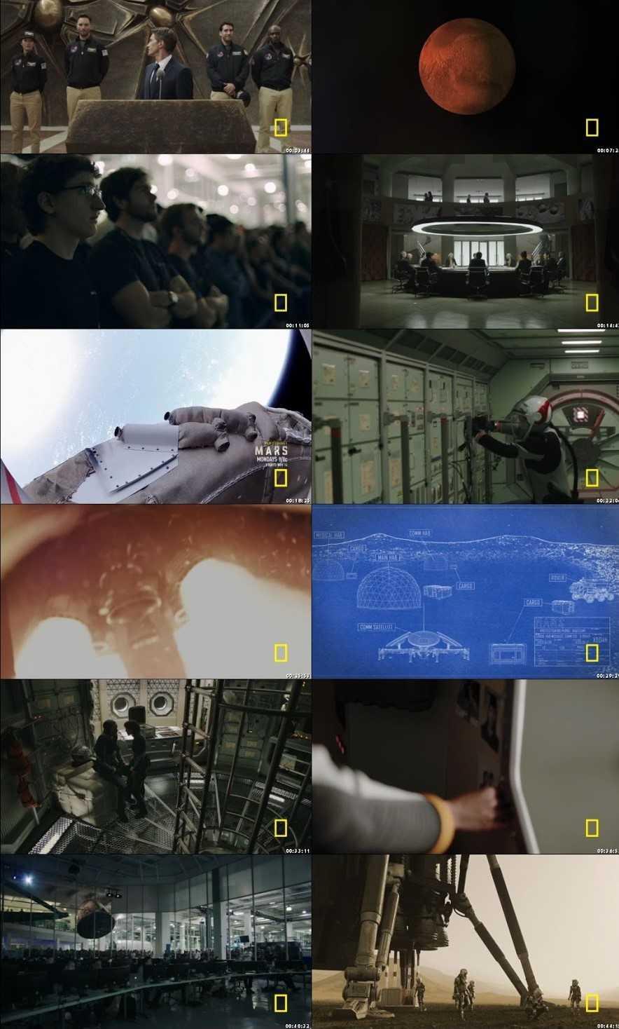 Mars 2016 Complete S01 Screenshot