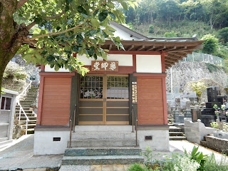 東昌寺薬師堂