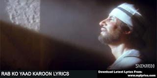 Rab Ko Yaad Karoon Lyrics – Amitabh Bachchan – Sridevi