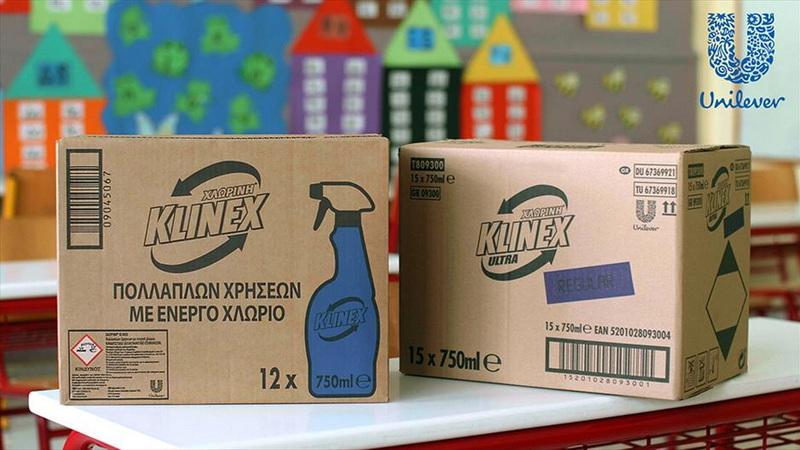 «Καθαροί Ζούμε στο Σχολείο»: Δωρεά απολυμαντικών προϊόντων Klinex σε σχολεία του Δήμου Ορεστιάδας