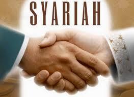 Dasar Hukum Ekonomi Islam