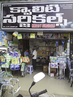 Kwality Surgicals nellore