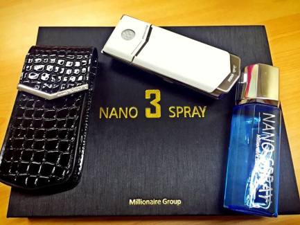 nano spray mci versi 3