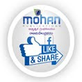 https://www.facebook.com/Mohan-publications-420023484717992/