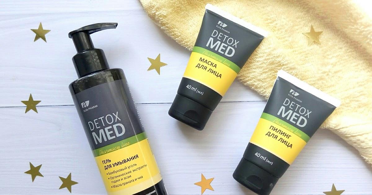 Detox Med. Детокс для <b>лица</b>: Глубоко очищаем кожу с Elfa Pharm.