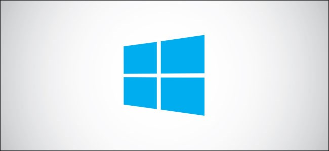 شعار Microsoft Windows 10