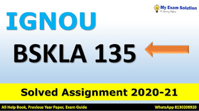 bskla-135 assignment, bskla-135 solved assignment, bhic 134 study material, bpsc-132 book pdf bpsc 134 study material, ignou, bpcc 134 study material, bpsc 134 study material in hindi