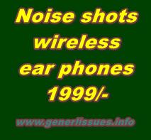 Noise earphones
