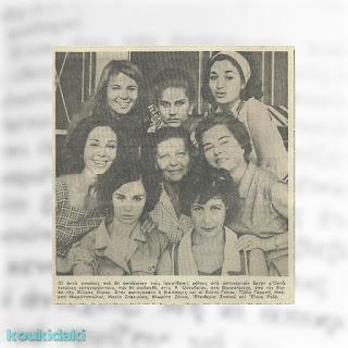 Η Κατερίνα Γώγου σε δημοσίευμα της εφημερίδας «Εμπρός» για τη συμμετοχή της στην παράσταση «Οκτώ γυναίκες κατηγορούνται» (19/9/1964)
