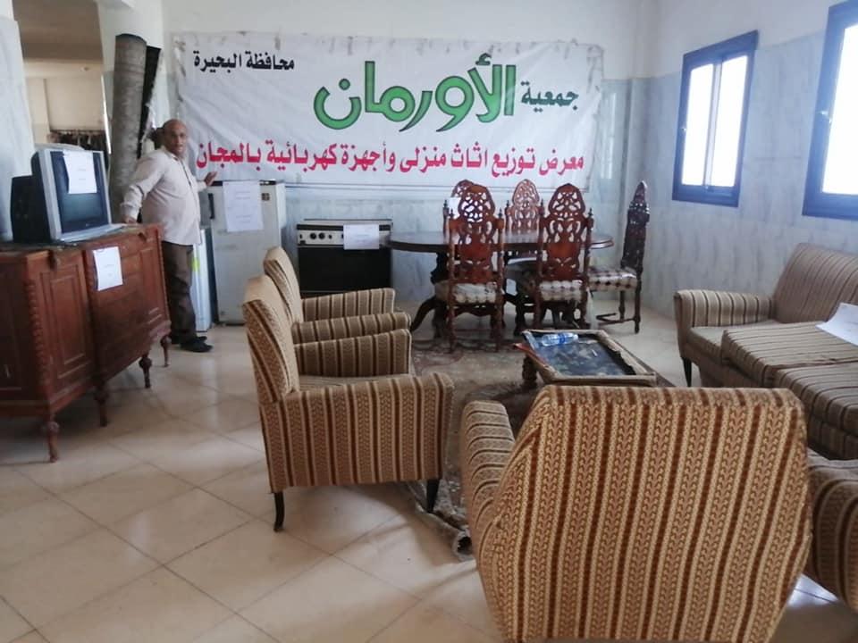 معرض لتوزيع قطع الأثاث والأجهزة الكهربائية بالمجان بمركز شبراخيت .