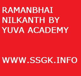 RAMANBHAI NILKANTH BY YUVA ACADEMY