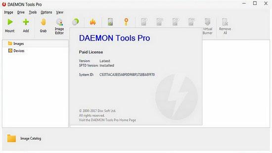 تنزيل برنامج DAEMON Tools Pro 8.3.0.0742 لمحاكاة محركات الأقراصالافتراضية
