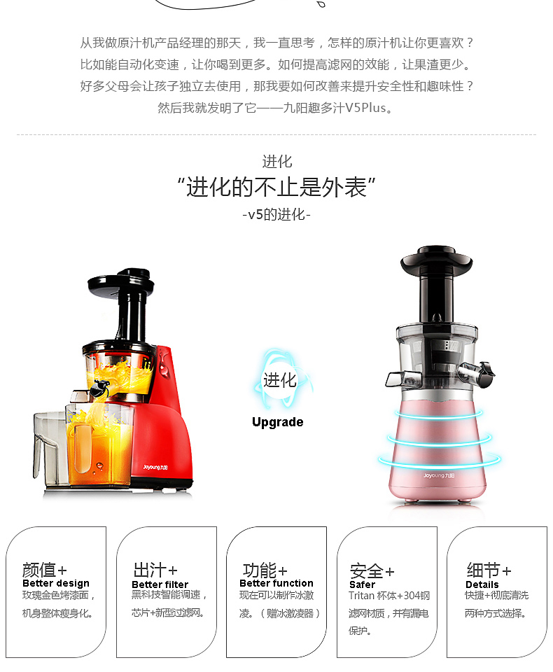 Joyoung V911 Slow Juicer : UPGRADE Joyoung Slow Juicer Automatic Multi-function Blender Machine Compact Size