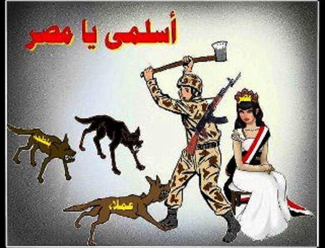 د.سعد الدين ابراهيم يكتب :خُرافة هدم الدولة المصرية