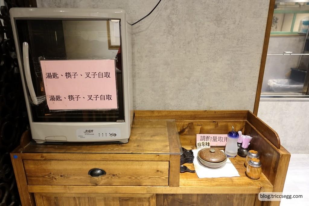 林東芳牛肉麵(12).JPG